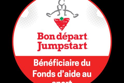 Logo: La Fondation Bon départ de Canadian Tire du Québec